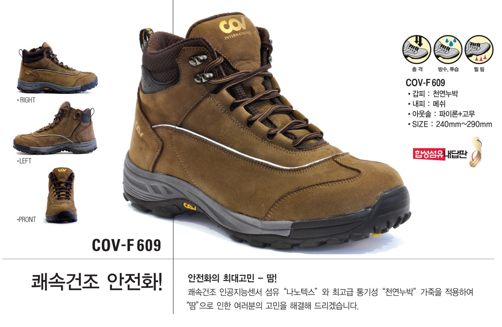 Safety_shoes_COV_F609